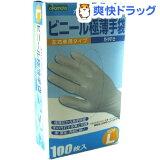 オカモト ビニール極薄手袋(Lサイズ*100枚入)