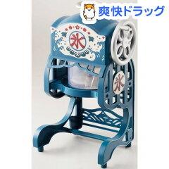 電動本格ふわふわ氷かき器 DCSP-1451☆送料無料☆電動本格ふわふわ氷かき器 DCSP-1451(1台)【送...