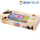 防臭袋 BOS(ボス) ボックスタイプ おむつ・うんち処理用(200枚...
