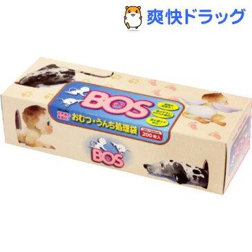 防臭袋 BOS(ボス) ボックスタイプ おむつ・うんち処理用(200枚入)【防臭袋BOS】【送料無料】