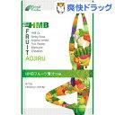 HMB フルーツ青汁 粒(270粒入)
