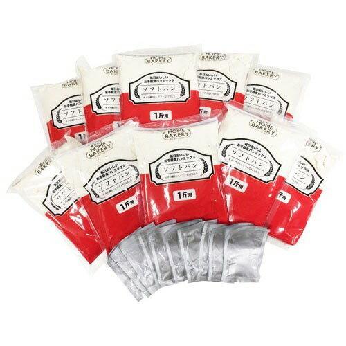 シロカ 毎日おいしい お手軽食パンミックス ソフトパン SHB-MIX1270(260g*10袋入)【シロカ(siroca)】