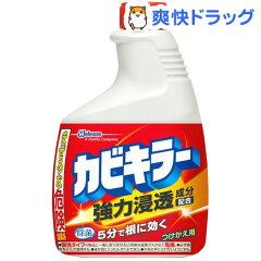 カビキラー つけかえ用(400mL)【カビキラー】[漆喰 カビキラー 風呂 掃除用洗剤 カビ掃…