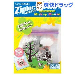 ジップロック ミニバッグ ミッキーマウス / Ziploc(ジップロック) / 【Disneyzone】 保存バッグ...