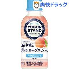 ミニッツメイド ヨーグルスタンド 希少糖の飲むヨーグルジー ピーチ(190mL*30本入)【ミ…