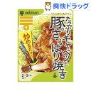 ミツカン 酢こやかキッチン たっぷりキャベツと豚のさっぱり焼きの素(150g)【酢こやかキッチン】