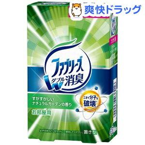 置き型 ファブリーズ すがすがしいナチュラルの香り替え(130g)【201410pg_so】【…