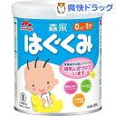 森永 はぐくみ 小缶(300g)【はぐくみ】