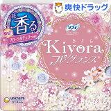 ソフィKiyoraフレグランス フローラルチェリーの香り(72枚)