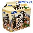 アカギ 豚骨ラーメン(5食入)