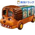 アニア ひろがる!ライオンバス(1セット)【アニア】[おもちゃ]【送料無料】