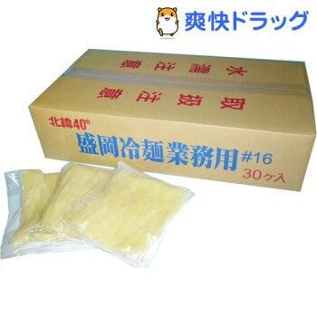 業務用盛岡冷麺#16