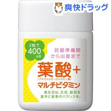 キョーリン 葉酸+マルチビタミン(120粒)【キョーリン】