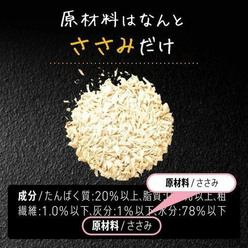 シーザー 素のままレシピ ささみ(37g*4コセット)【シーザー(ドッグフード)(Cesar)】