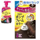 ビゲン ポンプフォームカラー詰替剤 4P ピュアブラウン ポンプ付(3個セット)