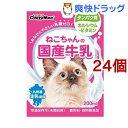 キャティーマン ネコちゃんの牛乳 幼猫用 200ml 24本入り キャットフード 関東当日便