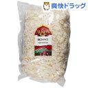 アリサン 有機ココナッツチップス(1kg)