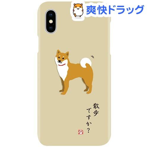 スマートフォン・携帯電話用アクセサリー, ケース・カバー  iPhone XSX ABF14547i58(1)