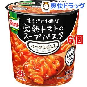 クノール スープデリ コセット