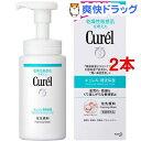 キュレル 泡洗顔料(150mL*2コセット)【キュレル】...