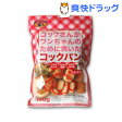 コックパン ミルク味(100g)【170707_soukai】【170721_soukai】[犬 おやつ 国産]