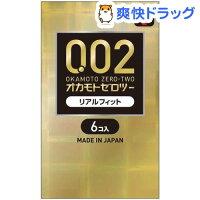 オカモト002(ゼロツー)リアルフィット