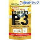 大豆ペプチド・プロテイン バイオアスリートP3タブレット(300粒)【バイオアスリート】【送料無料】