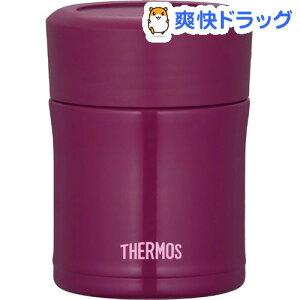 サーモス 真空断熱フードコンテナー JBJ-300 グレープ(1コ入)【サーモス(THERMOS)】[スープジャー サーモス 保温 ランチジャー 300]【送料無料】