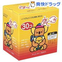 カイロ 貼らないぬくっ子 カイロ(30コ入)【ぬくっ子】