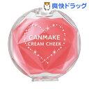 キャンメイク クリームチーク CL06 クリアピーチシュガー(2.2g)【キャンメイク(CANMAKE)】