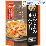 おふくろの味 れんこんのきんぴら(63g)