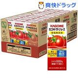 カゴメ トマトジュース 食塩無添加(200m*12本入)