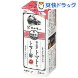 酢蔵育ち 熊本県産トマト&トマト酢(18mL*5コ入)