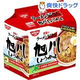 日清のラーメン屋さん 旭川しょうゆ味(5食入)
