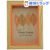 キング 木製フォトフレーム クレヨン オレンジ Lサイズ(1コ入)