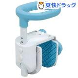 テイコブ コンパクト浴槽手すり ブルー YT01(1台)