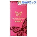 コンドーム/グラマラスバタフライ モイスト 500(6コ入)【グラマラスバタフライ】