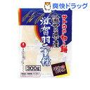 サトウの切り餅 滋賀県産 滋賀羽二重糯(300g)【サトウの切り餅】