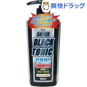 SOC スーパーブラックトニックシャンプー / SOC★税抜1900円以上で送料無料★SOC スーパーブラ...