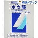 【第3類医薬品】日本薬局方 ホウ酸 ホウ酸「コザカイ・P」(500g)