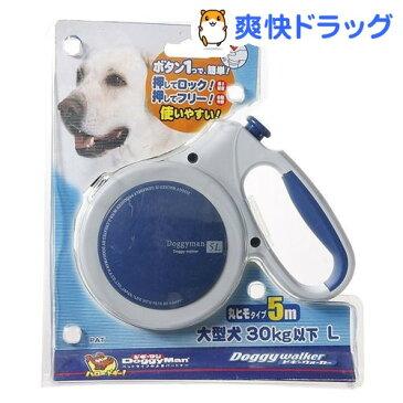 ドギーウォーカー ブルー(Lサイズ)【ドギーウォーカー】【送料無料】