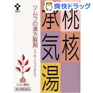 【第2類医薬品】ツムラ漢方薬 桃核承気湯エキス顆粒(24包)【ツムラ漢方】