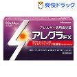 【第2類医薬品】アレグラFX(セルフメディケーション税制対象)(28錠)