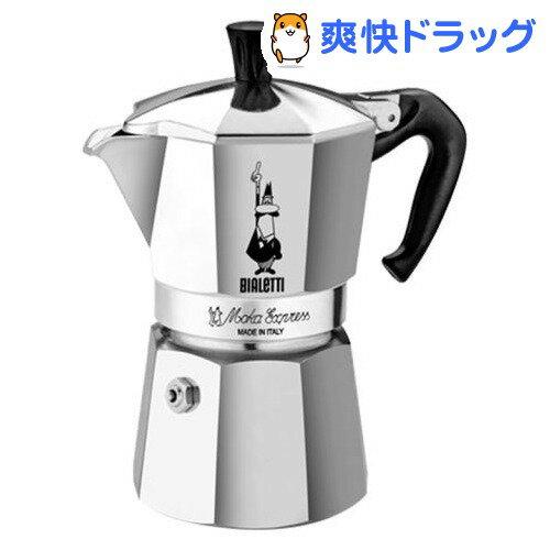 直火式 エスプレッソメーカー モカエキスプレス 4cup用 1164(1台)【送料無料】