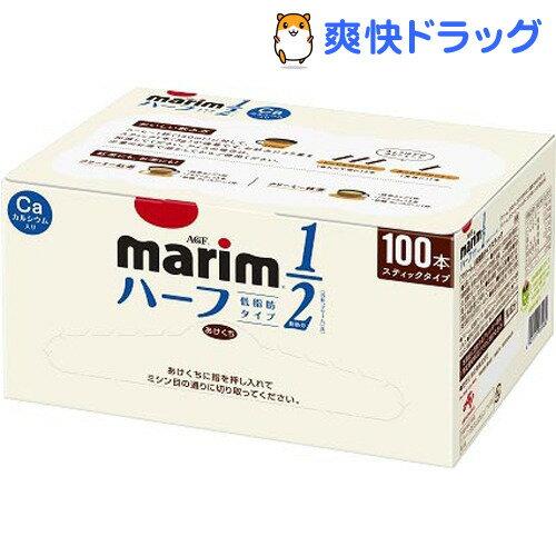 AGFマリーム低脂肪タイプスティック(100本入)