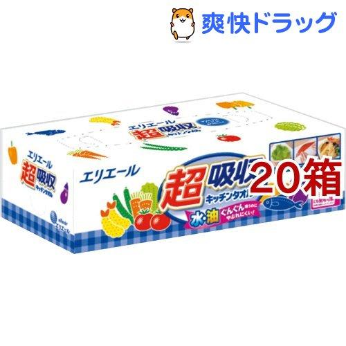 エリエール 超吸収キッチンタオルボックス(150枚(75組)入*20コセット)【エリエール】[キッチンペーパー]