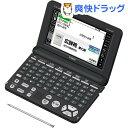 カシオ 電子辞書 エクスワード XD-SK5000BK ブラ...