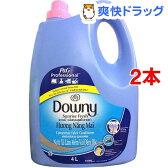 ベトナムダウニー サンライズフレッシュ(4L*2コセット)【ダウニー(Downy)】【送料無料】