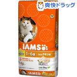 アイムス 毛玉ケア 成猫用 1〜6歳 うまみチキン味(5kg)