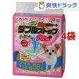 ダブルストップ小型犬用フレッシュフローラルの香り ワイド(56枚入*4コセット)【クリーンワン】【送料無料】
